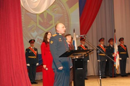 Поздравление ВРИО командира А. Волкова