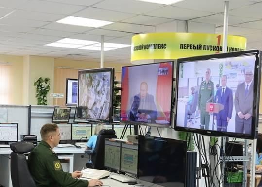 Уничтожение химического оружия в России завершено